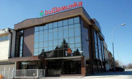 Започна Интерфуд 2019 во Софија, Витаминка еден од најголемите изложувачи
