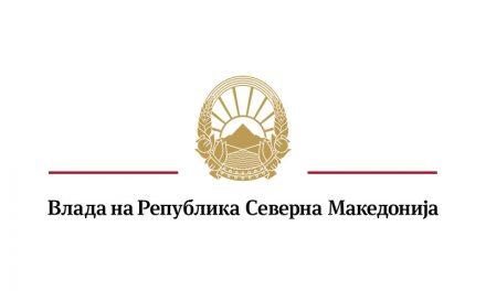 Владата на РСМ одбива партиски ултиматуми кои имаат за цел да го блокираат напредокот на земјата