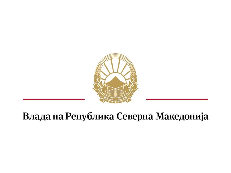 Демант на Владата на прес-конференцијата на ВМРО-ДПМНЕ за хеликоптерски услуги за граѓаните