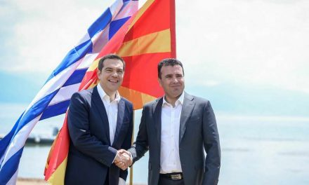 Грчка делегација предводена од Ципрас, во вторник во посета на нашата држава