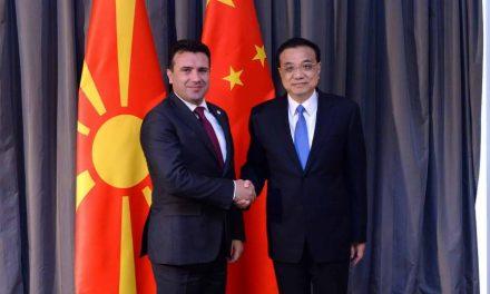 Средба Заев – Кечијанг: Постои интерес за унапредување на економската и трговска соработка помеѓу Република Северна Македонија и НР Кина