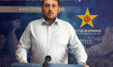 СДСМ Прилеп: После 5-ти мај стартува државната социјална пензија