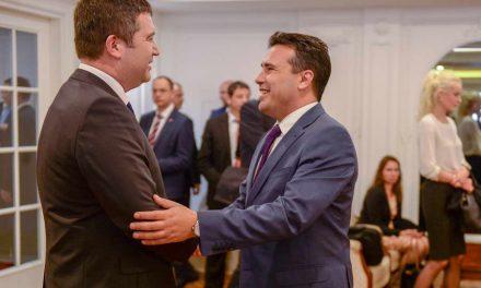 Средба на премиерот Заев и вицепремиерот на Чешка, Хамачек