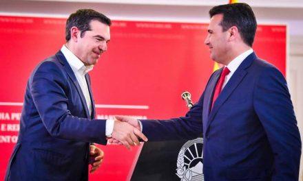 Премиерите Заев и Ципрас во Скопје: Имплементирањето на договорот ќе донесе исполнување на евроатлантските аспирации на Северна Македонија
