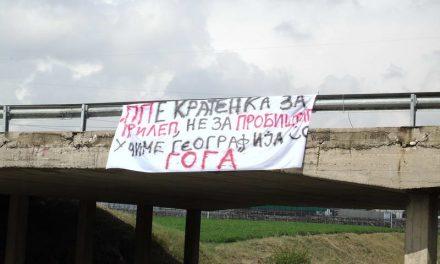 """Герила акција за """"добредојде"""" на Гордана Сиљановска во Прилеп"""