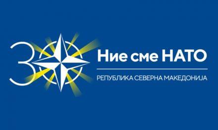"""""""Ние сме НАТО"""" – отворен ден за граѓаните на Прилеп"""