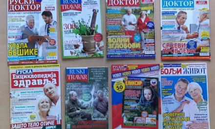 Списанија за алтернативна медицина ја промовираат Русија на Балканот