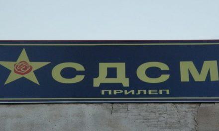 """СДСМ Прилеп: Со мерката """"МојДДВ"""", за три месеци на сметките на граѓаните легнаа над 3 милиони евра"""