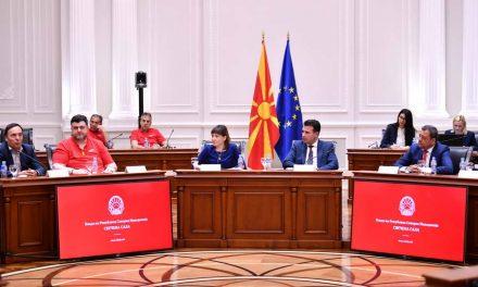 Од седницата на Економско – социјалниот Совет: Барањата на синдикатите во најголем дел ќе бидат опфатени во новиот Закон работни односи