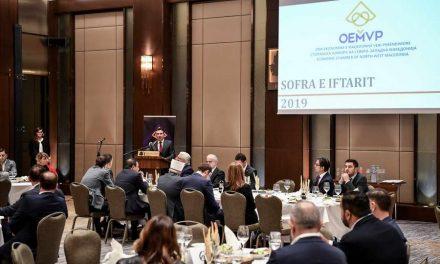 Заев и Пендаровски на ифтарска вечера организирана од Стопанската комора на Северо-западна Македонија