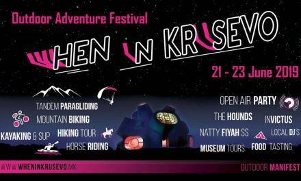"""Од 21-23 јуни ќе се одржи третото издание на """"Вен ин Крушево"""""""