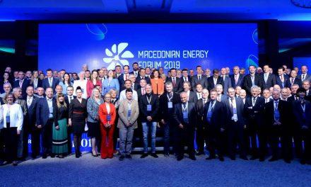 Заев на Македонскиот енергетски форум 2019: Производството на чиста енергија треба да биде еден од генераторите на економскиот раст