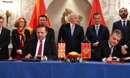 Заедничка седница на владите на Северна Македонија и Црна Гора во Подгорица
