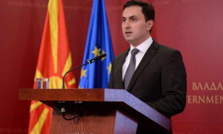 Министерот за култура Адеми поднесе оставка