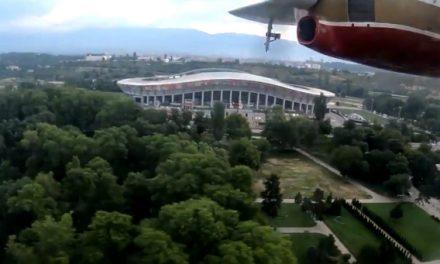 Викендов ќе се прска против комарци во Скопје