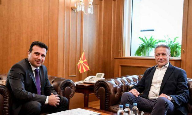 Средба на премиерот Заев со поранешниот Претседател на државата, Црвенковски