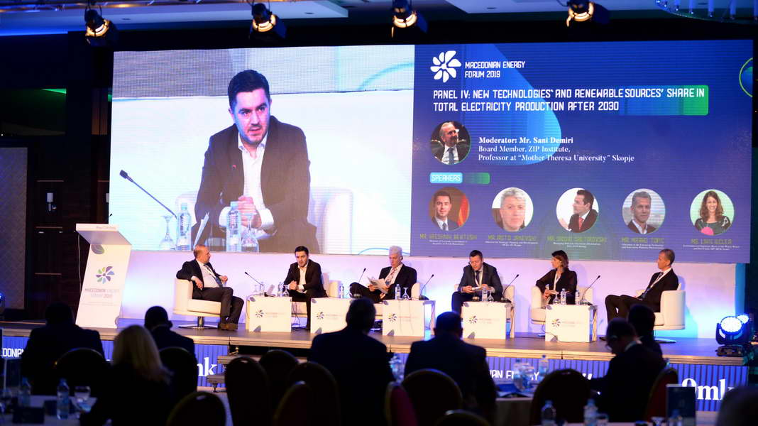 Министерот Бектеши на Македонскиот енергетски форум 2019: Работиме на повеќе полиња за поголема употреба на обновливи извори на енергија
