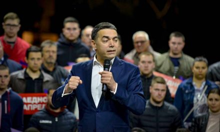 Димитров од Охрид: Во недела да покажеме дека сме цврсто решени да продолжиме Заедно Напред