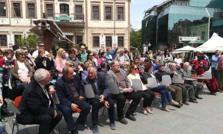 """Во Битола одбележана годишнината од загинувањето на борците од партизанскиот одред """"Пелистер"""""""