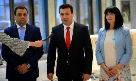 Нова инвестиција на словенечки ТАБ МАК вредна 25 милиони евра, за 90 нови работни места во Пробиштип (видео)