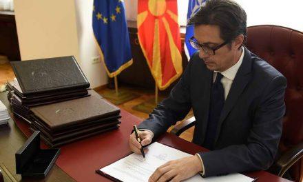 Честитка од претседателот Пендаровски по повод 22 Ноември – Денот на aлбанската азбука