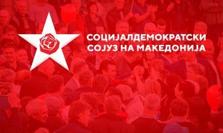 СДСМ: ВМРО-ДПМНЕ да ги повика пратениците кои се обвинети да поднесат оставка