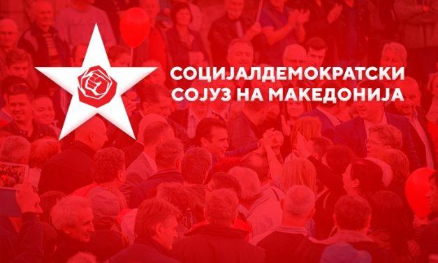 СДСМ: Безидејното ВМРО-ДПМНЕ држи прес конференции врз основа на лажни вести, оризот се откупува по повисоки цени