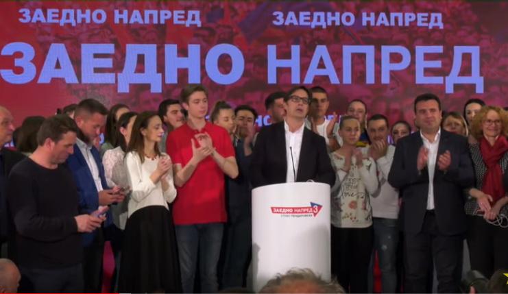 Стево Пендаровски е новиот Претседател на Република Северна Македонија