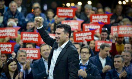 Заев: Дадов оставка од Советот за судски реформи
