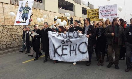 ЗНМ бара да се повлече обвинението против Кежаровски