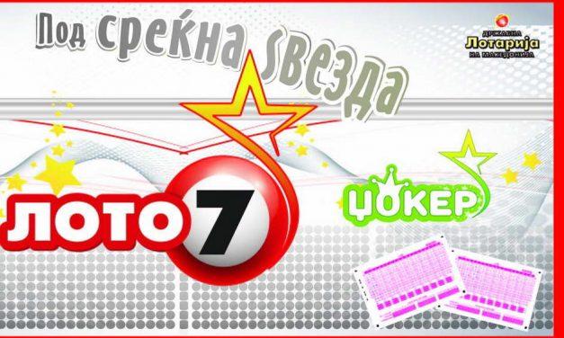 Најголемата лото премија во историјата на Државна лотарија од 500.000 евра падна во Кавадарци