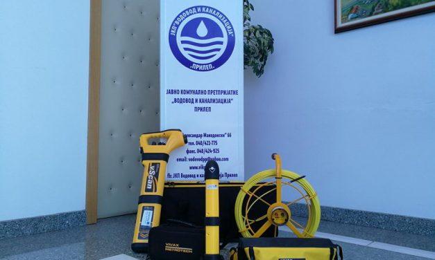 """ЈКП """"Водовод и канализација""""- Прилеп започна со имплементација на проектот Watenergy cycle"""