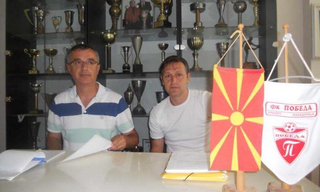 """Во Прилеп постојат два фудбалски клуба со име """"Победа"""" – кој го кочи играњето на """"вистинската"""" """"Победа"""" во Првата лига?"""