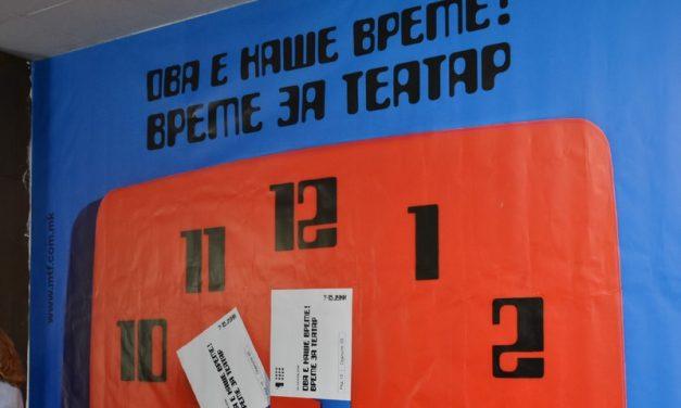 """Време е за театар – почнува Македонскиот театарски фестивал """"Војдан Чернодрински"""""""