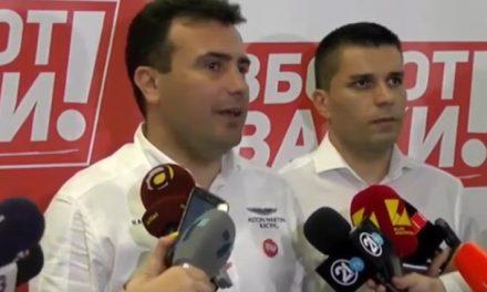 Избран новиот состав на Извршниот одбор на СДСМ