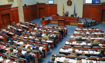 ИДСЦС: Граѓаните сметаат дека пратениците ги застапуваат личните и интересите на партијата