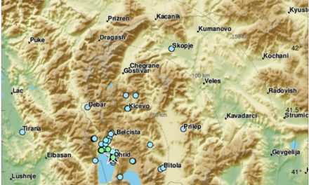 Силен земјотрес ноќеска ги разбуди охриѓани и стружани