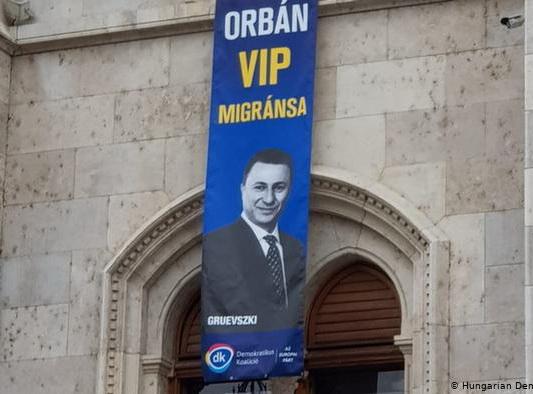 Заев: Знаеме како избега Груевски