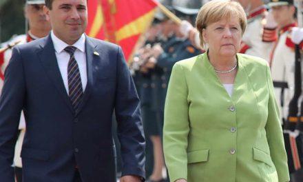 Германија во септември ќе одобри датум за преговори со ЕУ