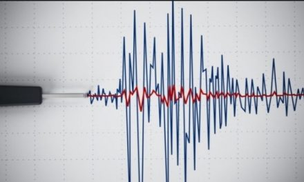Умерен земјотрес регистриран во близина на брегот на Албанија
