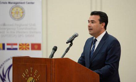 Премиерот Заев на настан на НАТО за дигитализација: Во чекор со најновите безбедносни системи