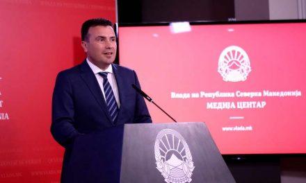 Прес конференција на премиерот Заев – повик за лидерска средба и заедничко решавање на прашањата за европските интеграции (Видео)