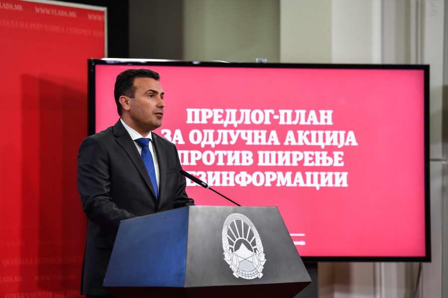Заев: Заеднички да спроведеме организирана борба против лажните вести како закана за демократијата
