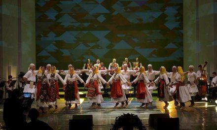 """Концерт на ансамблот """"Танец"""" во ЦК """"Марко Цепенков"""" во Прилеп"""