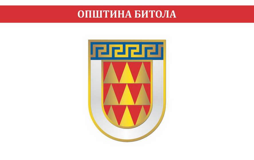 Програма на Општина Битола за одбележување на Денот на ослободувањето, 4.Ноември