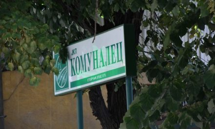 "Кривична пријава за поранешниот директор на ЈКП ""Комуналец"", Златко Ристески"