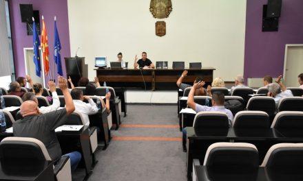 Општина Прилеп ќе ги субвенционира дел од сметките за вода на над 1.000 семејства од ранливата категорија граѓани