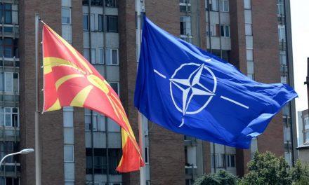 Холандскиот сенат го ратификуваше протоколот за НАТО
