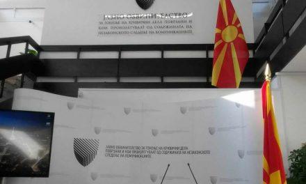 """Стефанова: Панделески и Камчев се обидоа да вршат влијание врз истрагата за случајот """"Империја"""""""