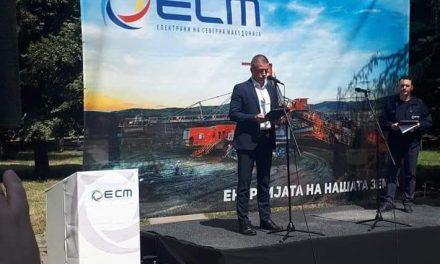 Министерот Манчевски се обрати на прославата по повод Денот на рударите во РЕК Битола
